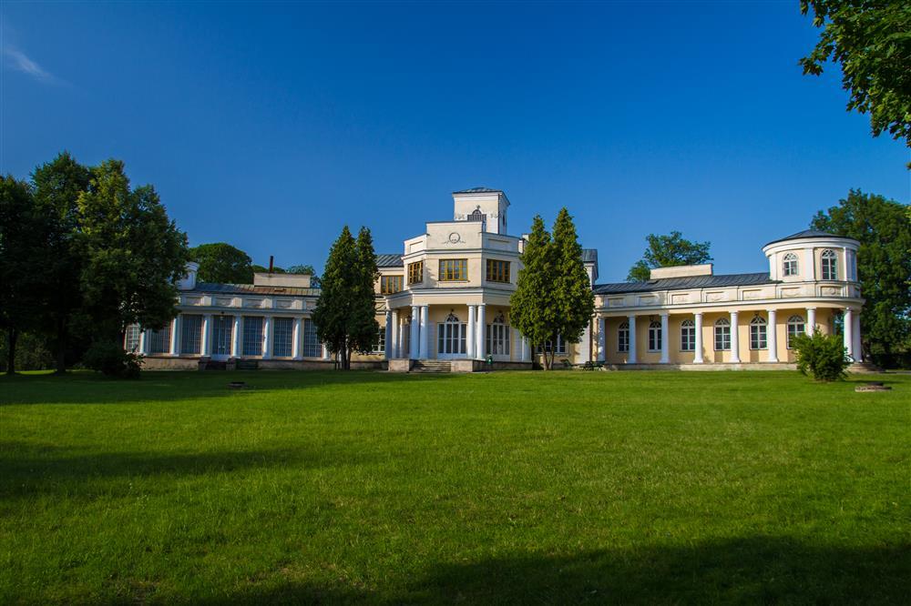 Zespół pałacowo-parkowy w Rejowcu( obecnie sziedziba UG Rejowiec)